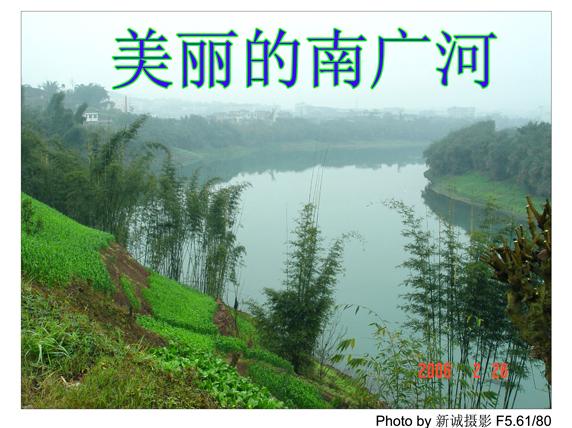 广河县漂亮别墅